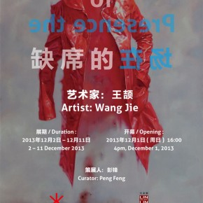 """Poster of """"The Absence of the Presence – Solo Exhibition by Wang Jie"""" 290x290 - The Absence of the Presence – Solo Exhibition by Wang Jie on Display at Today Art Museum"""