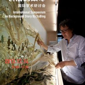 "Poster of International Symposium on Background Story by Xu Bing 290x290 - International Symposium on ""Background Story"" by Xu Bing"