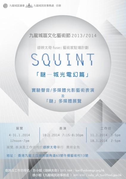 Squint_officialPoster-01