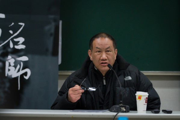 """View of """"Ideal and Reality"""" a lecture given by Xie Dongming 03"""