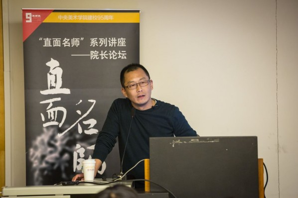 "View of the lecture ""Wang Chuan 'Adapting' – Changing Photographic Medium""01"