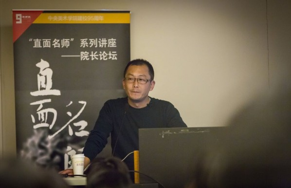 "View of the lecture ""Wang Chuan 'Adapting' – Changing Photographic Medium""07"