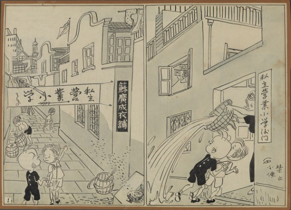 Zhang Leping, Wanderings of Sanmao, Ying Ye Primary School, No.32; caricature, 29×40.5cm
