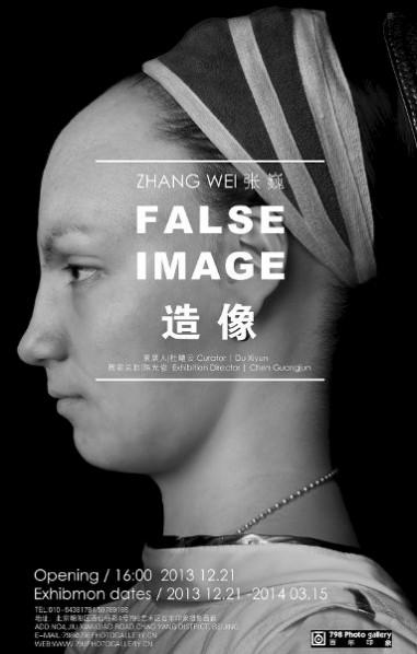exhibition-false-image-poster