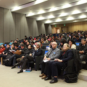 The 8th Annual Conference of China Arts Administration Education Association Grandly Inaugurated in CAFA
