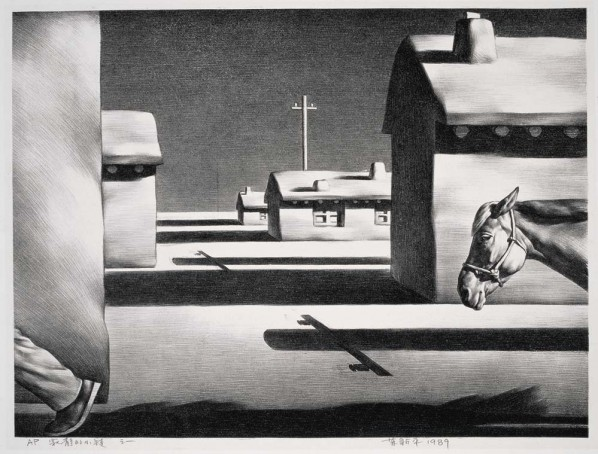 "01 Su Xinping, ""Quite Town No.1"", lithograph, 53x68cm, 1989, CAFA ART MUSEUM COLLECTION"