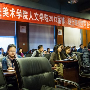 """01 View of """"National Beiping Art School and the Fine Arts of the Republic of China"""" Convocation for the Final Reports of the Graduate Course 290x290 - National Beiping Art School and the Fine Arts of the Republic of China"""" Convocation for the Final Reports of the Graduate Course"""