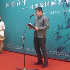 02 Zhao Yisong Chief Executive of Organizing Committee of ART • SANYA addressed 290x290 - ART • SANYA Art Festival Special Exhibition Paying a Tribute to Traditional Chinese Painting Art Opened in Sanya