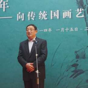 03 Li Yuzhen Deputy Director of Shanxi People's Congress Standing Vice President of Shanyou Historical Cultural Research Institute  290x290 - ART • SANYA Art Festival Special Exhibition Paying a Tribute to Traditional Chinese Painting Art Opened in Sanya