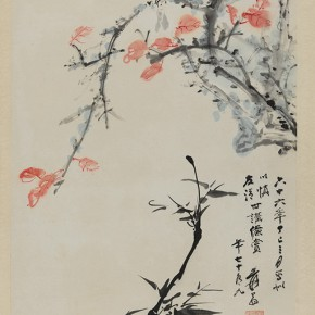 04 Zhang Daqian Little Birds Among Red Leaves 1977 ink and color on paper 90x44.5cm 290x290 - Vast Territory of the Motherland: Zhang Daqian Art Exhibition Opening January 20 at the National Art Museum of China