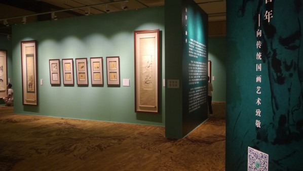 10 View of the exhibition