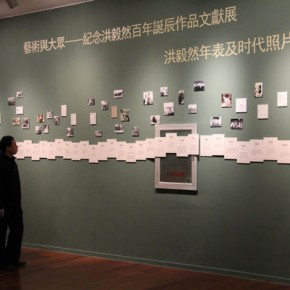 "11 View of ""Art and the Mass Exhibition of Works and Literature to Commemorate 100th Birthday of Hong Yiran"" 290x290 - Art and the Mass - Exhibition of Works and Literature to Commemorate 100th Birthday of Hong Yiran"