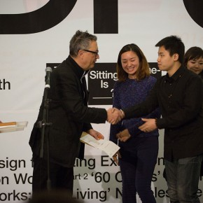 "14 Walkersville Vice President of Staatliche Akademie der Bildenden Künste Karlsruhe awarded a winner 290x290 - Winners of the 6th ""Design for Sitting Exhibition"" Competition Announced"