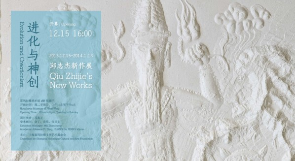 15 Poster of the exhibition