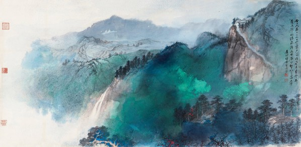 16 Zhang Daqian, Household at the Head of the Valley, 1980; ink and color on paper, 85x176cm