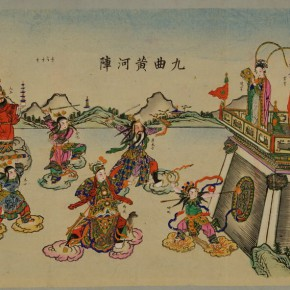 17 A New Year picture of the exhibition 290x290 - Adornment of Life - Exhibition of Selected Folk New Year Pictures of Folk Art in the Collection of the Library of CAFA