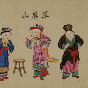 18 A New Year picture of the exhibition 290x290 - Adornment of Life - Exhibition of Selected Folk New Year Pictures of Folk Art in the Collection of the Library of CAFA