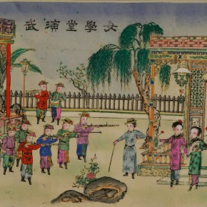20 A New Year picture of the exhibition 290x290 - Adornment of Life - Exhibition of Selected Folk New Year Pictures of Folk Art in the Collection of the Library of CAFA