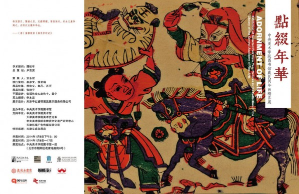 27 Cover of the exhibition catalog