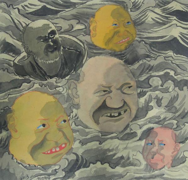 Fang Lijun's Artwork
