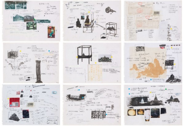 He Xiangyu, Cola Project - 8 Sketches, 2010, ink, watercolor, barcodes, printed invoices and photographs on paper, each: 16 x 20 7/8 in. (40.5 x 53 cm), acquired in 2011