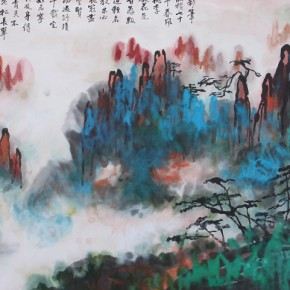 """Liu Haisu """"West Sea of Huangshan Mountains"""" paper on cardboard colored ink on paper 69 x 137 cm 1983 290x290 - ART • SANYA Art Festival Special Exhibition Paying a Tribute to Traditional Chinese Painting Art Opened in Sanya"""