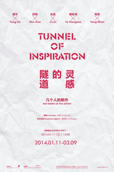 Poster of Tunnel of Inspiration