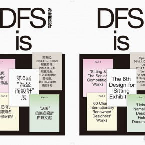 """Posters of the 6th """"Design for Sitting Exhibition"""" in Chinese and English editions 290x290 - The 6th """"Design for Sitting Exhibition"""" Competition About to Unveil in CAFA"""