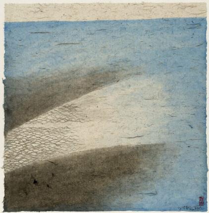 Work by Wang Huangsheng 02