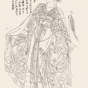 """Zhang Daqian """"Hong Fu Nv"""" paper on cardboard ink on paper 116 x 67 cm 1944 290x290 - ART • SANYA Art Festival Special Exhibition Paying a Tribute to Traditional Chinese Painting Art Opened in Sanya"""