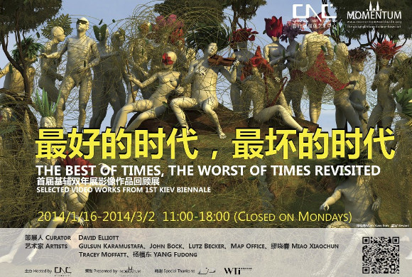 exhibition-the-best-of-times-the-worst-of-times-revisited-selected-video-works-from-1st-kiev-biennale-poster