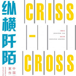 Criss-Cross: Artworks of Young Chinese Contemporary Artists from the Long Collection