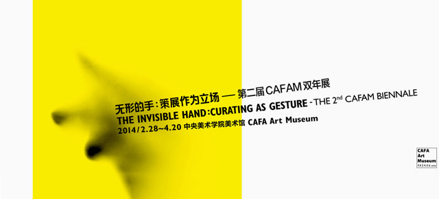 The Invisible Hand: Curating as Gesture – The Second CAFAM Biennale