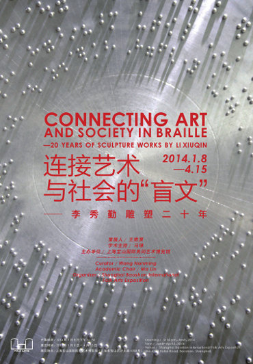Connecting Art and Society in Braille – 20 Years of