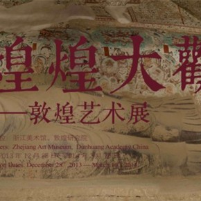 "00 Poster 290x290 - Zhejiang Art Museum Launches ""Bright World – Dunhuang Art Exhibition"""