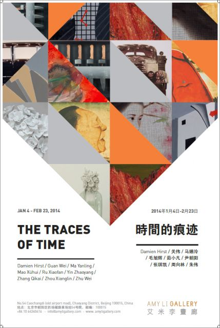 00 Poster Of The Traces Time