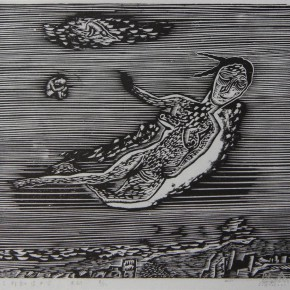 """005 Wang Huaxiang """"There're Clouds Floating across the Sky"""" black and white woodblock print 40 x 45 cm 1990 290x290 - Wang Huaxiang"""