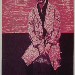 """014 Wang Huaxiang """"Room Without Any Flower"""" 61.5 x 39 cm 1991 290x290 - Wang Huaxiang"""