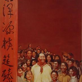 """033 Wang Huaxiang, """"Shaoshanchong"""", oil on canvas, 100 x 80 cm, 1998"""