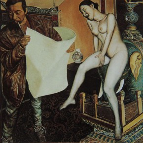 """039 Wang Huaxiang, """"Middle Age"""", oil on canvas, 46.6 x 54.8 cm, 1995"""