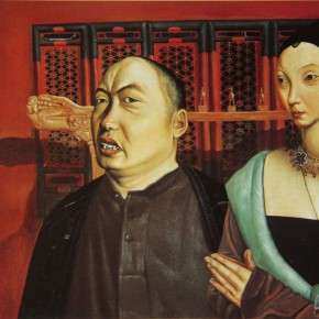 """058 Wang Huaxiang, """"The Descendant of the Royal Family"""", 80.5 x 61 cm, 1995"""