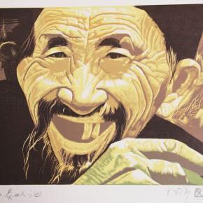 "064 Wang Huaxiang, ""People from Guizhou No.4"", color woodblock print, 36.8 x 27.7 cm, 1988"