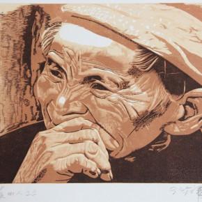 "065 Wang Huaxiang, ""People from Guizhou No.3"", color woodblock print, 36.8 x 27.7 cm, 1988"
