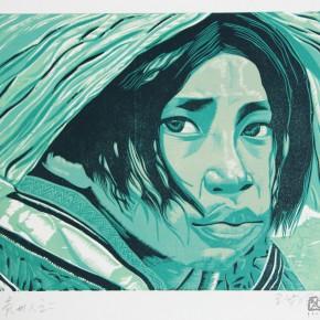 "067 Wang Huaxiang, ""People from Guizhou No.2"", color woodblock print, 36.8 x 27.7 cm, 1988"