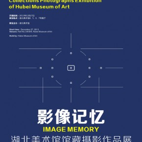 11 Poster of Image Memory Collections Photographs Exhibition of Hubei Museum of Art  290x290 - Image Memory: Collections Photographs Exhibition of Hubei Museum of Art