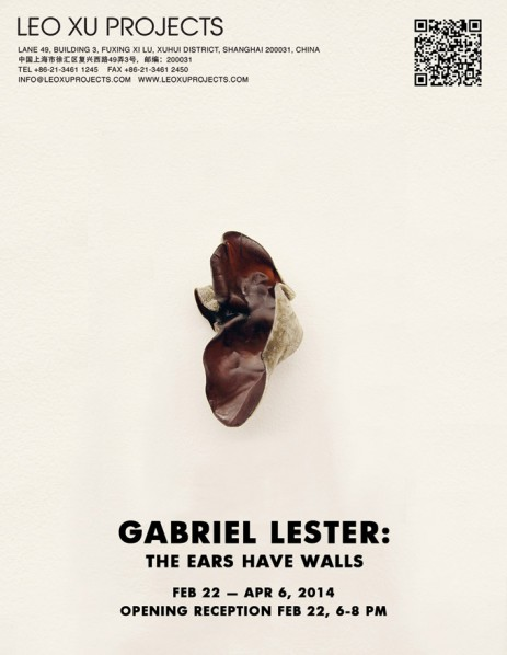 Poster of GABRIEL LESTER THE EARS HAVE WALLS