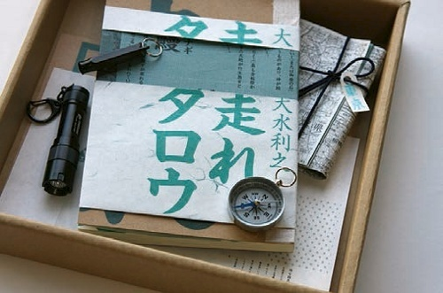 Work: Run  tarou, Bookbinding