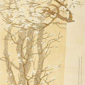 """Yu Yang Dancing Plum Blossom 180 x 92 cm ink on paper 2013 290x290 - """"Sweet and Elegant - 2014 Young Female Artists Exhibition"""" Opening in Yan Huang Art Museum"""