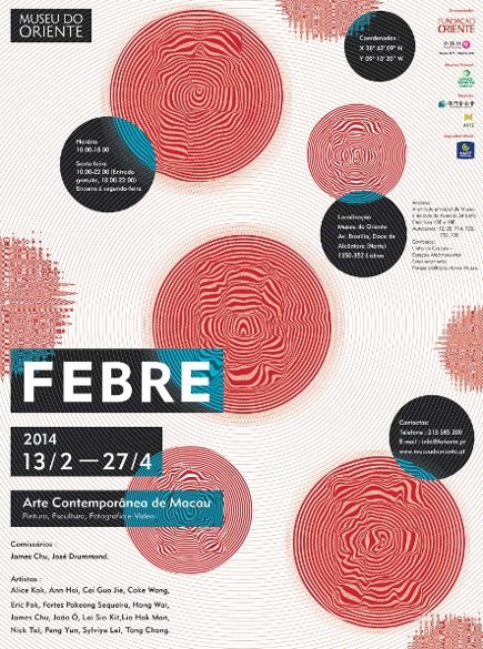 exhibition-fever-macau-contemporary-art-exhibition-poster