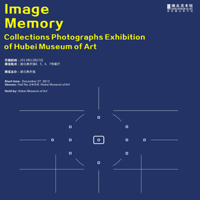 Image Memory: Collections Photographs Exhibition of Hubei Museum of Art